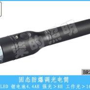 BR3100A固态防爆调光电筒图片