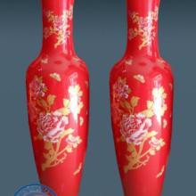 供应批发青花瓷花瓶