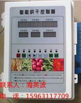 供应福建茶叶烘干控制器