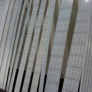120灯日光灯铝基板现货图片