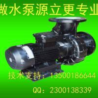 供应大流量低扬程水泵 大流量低扬程水泵型号 大流量低扬程水泵价格