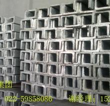 供应用于机械加工|建筑装饰|工程材料的天津热镀锌槽钢现货Q235B槽钢