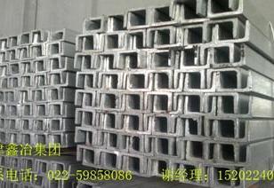 天津热镀锌槽钢现货Q235B槽钢图片