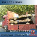 供应厂家直销载重45T电动轨道平车图片