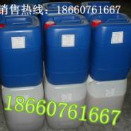 AB料堵水剂图片