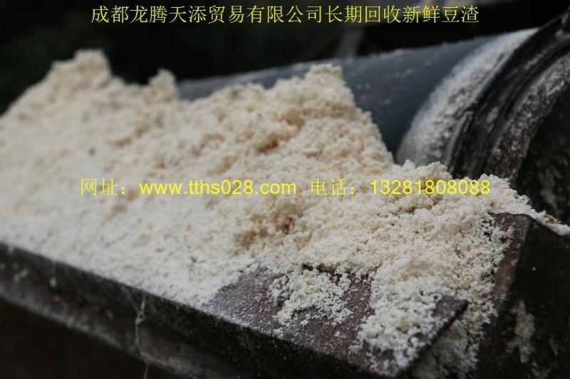 甘孜藏族德格县鲜豆渣