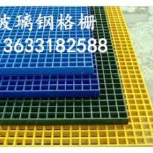 玻璃钢格栅板@通风道检测格栅板25mm@化工厂通道格栅板批发