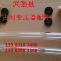 供应20×170油标管
