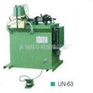 华威UN系列闪光对焊机图片