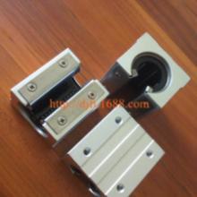 供应SBR20UU直线导轨滑动单元轴承铝座批发