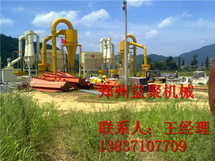 供应高压磨粉机, 5R雷蒙磨粉机,甘肃兰州4121雷蒙磨价格,时产7吨的磨机