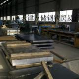 供应冷轧板和热轧板的区别 邯钢冷轧板天津代理 冷轧板材质