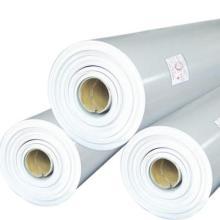 供应反射膜/反射膜报价/反射膜哪里便宜/反射膜厂家/反射膜直销