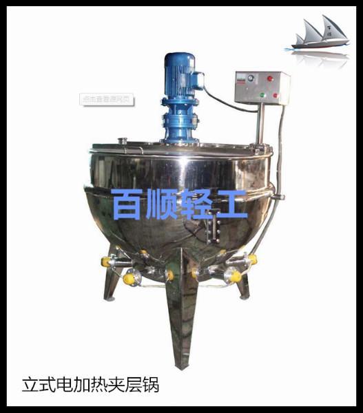 供应立式夹层锅,电加热,搅拌,夹层锅, 立式夹层锅