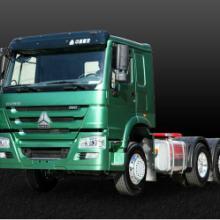 供应出口中国重汽国二豪沃牵引车批发