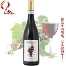 供应意大利-迪莎妮-8重奏干红葡萄酒,意大利8重奏干红,意大利迪莎妮8重奏干红,意大利-迪莎妮8重奏干红葡萄酒价格批发