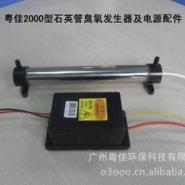 2000型石英管小微型臭氧发生器图片