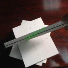 供应隔音板16mm房间隔音材料防火隔音材料批发