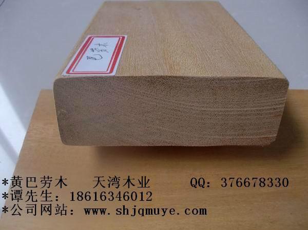 供应巴劳木实木地板厂家电话 黄巴劳木板材报价 红巴劳木板材经销商促销