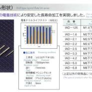 数控钻石刀具电钻头1图片