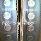 深圳片状铝电解电容器厂家/贴片铝电解电容器批发价格
