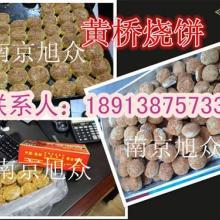 供应金华肉松饼机制作过程 南京肉松饼机厂家 大型酥饼机加工厂批发