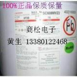 供应用于电子电子源的日本产SC950包装130G及333ML现货,深圳SC950现货,广州SC950价格