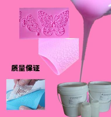 翻糖模具硅胶图片/翻糖模具硅胶样板图 (3)
