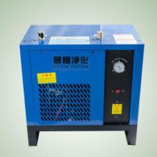 供应空气干燥机,广东空气干燥机厂家,广东空气干燥机报价
