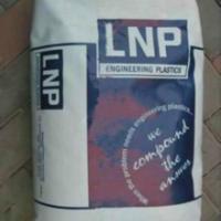 供应PA66美国液氮RFL4536加PTFE(铁氟龙)15加玻纤30