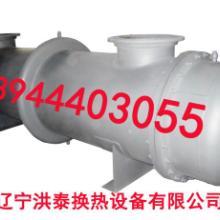 供应管式换热器 管壳式换热器 换热器原理 换热器用途 换热器报价