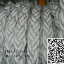 供应丙纶长丝绳