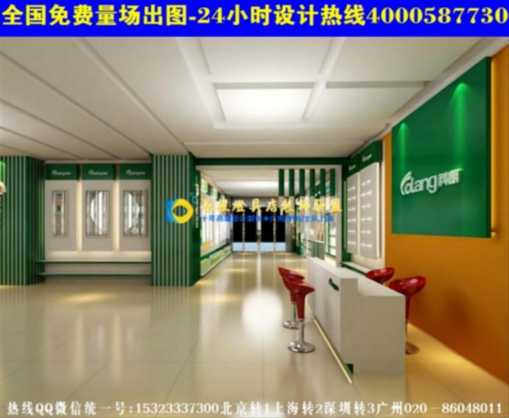 杭州灯饰店装修效果图LED节能灯具展示柜2高清图片