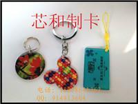 滴胶卡制作图片/滴胶卡制作样板图 (2)