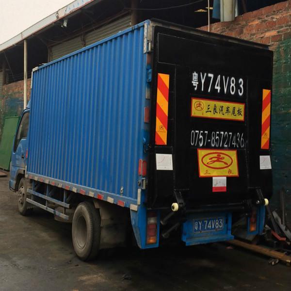 供应新桥货车液压尾板,货车液压尾板出品商,货车液压尾板价格,三良