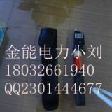 供应宁夏中卫验电器规格验电器检测报告