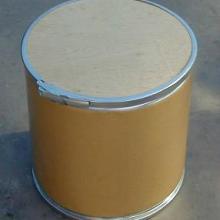 供应琥珀酸二钠