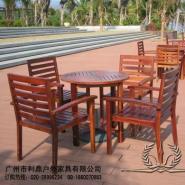 休闲椅户外家具花园套椅防腐实木图片
