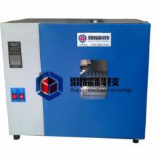 供应电热恒温干燥箱/高温老化箱/烘烤箱/450度高温烤箱/干燥老化试验箱/高温测试箱/热风循环恒温烘箱价格DYJX批发