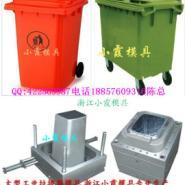 注射模具120升工业垃圾桶塑料模具图片