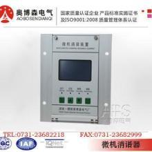 SDWX-1奥博森丨国内驰名品牌厂家现货直销批发