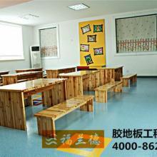 供应早教中心用地板胶施工福兰德专业的儿童地板厂家价好质好工程好批发