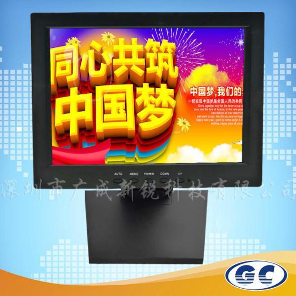 供应触摸液晶显示器电容10点触摸液晶显示器 TFTf液晶显示器