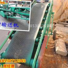 供应煤矿运输带煤矿用橡胶传递输送带