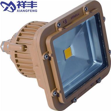 供应BAT85LED泛光型防爆灯,50W/70W/100W防爆LED灯