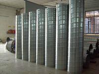 供应制冷设备/制冷设备价格/制冷设备报价
