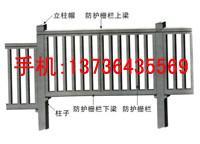 供应路基防护栅栏模具供应,路基护栏价格图片