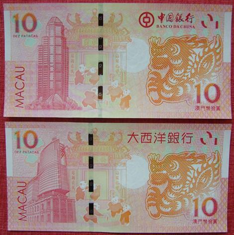 世纪龙钞世纪龙钞图片