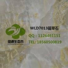 供应UV高光板山东绿源WLD7013翡翠石图片