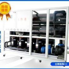 供应氧化电镀用冷冻机,冷油机